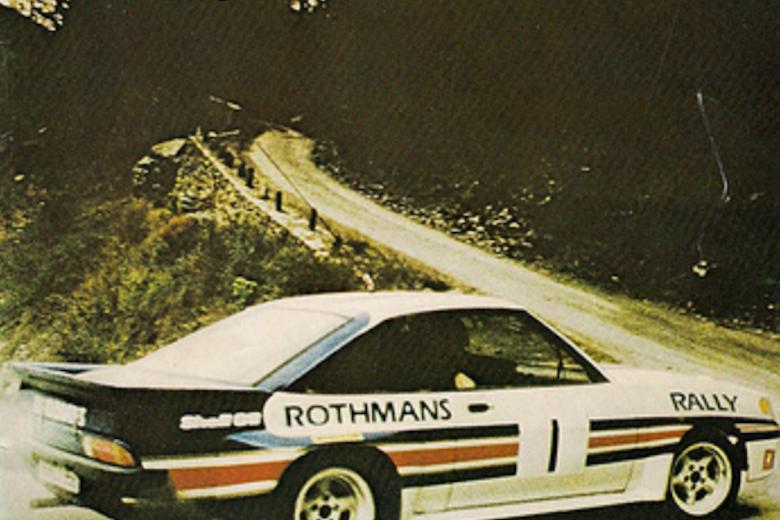 Circuit of Ireland program 1983